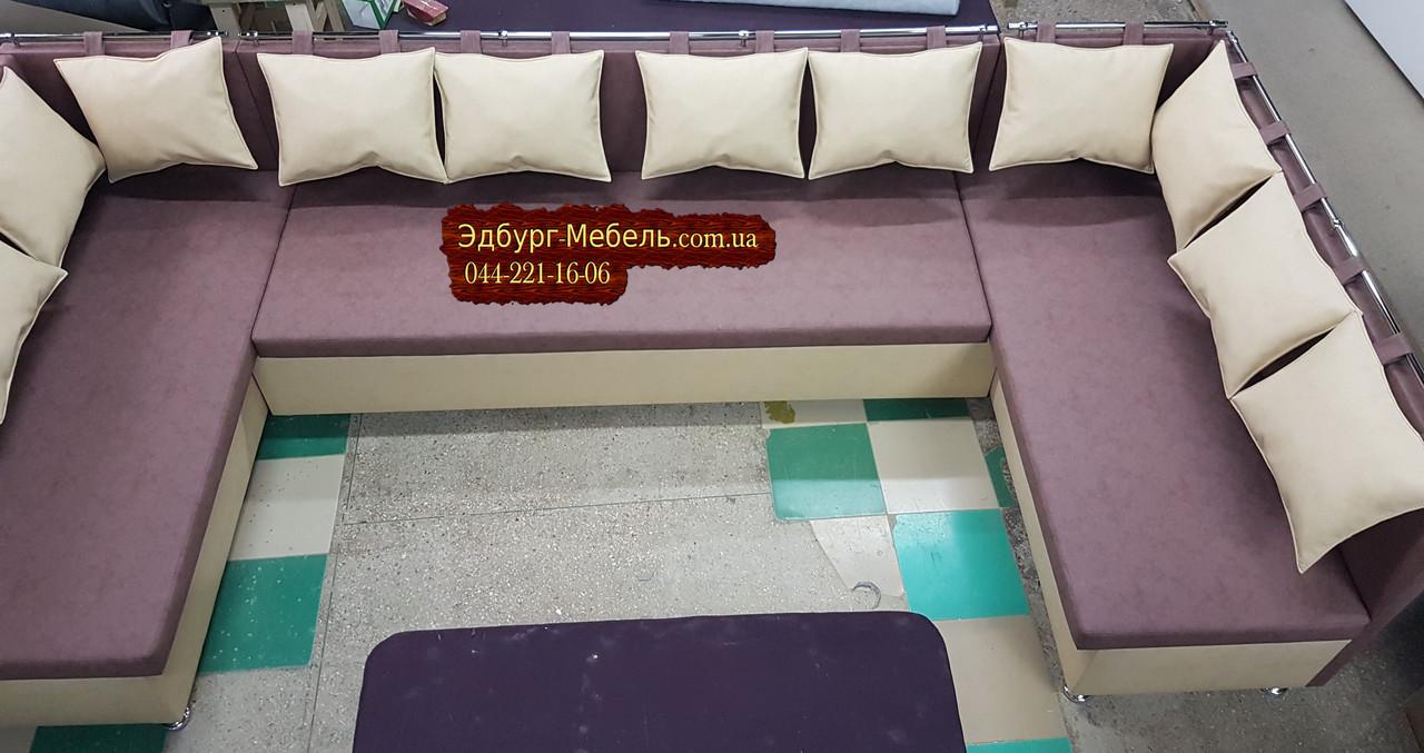 Кухонный уголок с двумя углами П со спальным местом