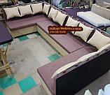 Кухонный уголок с двумя углами П со спальным местом, фото 5