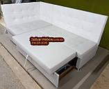 М'який кухонний куточок Квадро 110х180см, фото 6