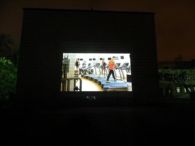 Уличный рекламный видеопроектор для проекционной рекламы  «OМP-5»