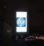Слайд проектор «OSP-45», фото 2