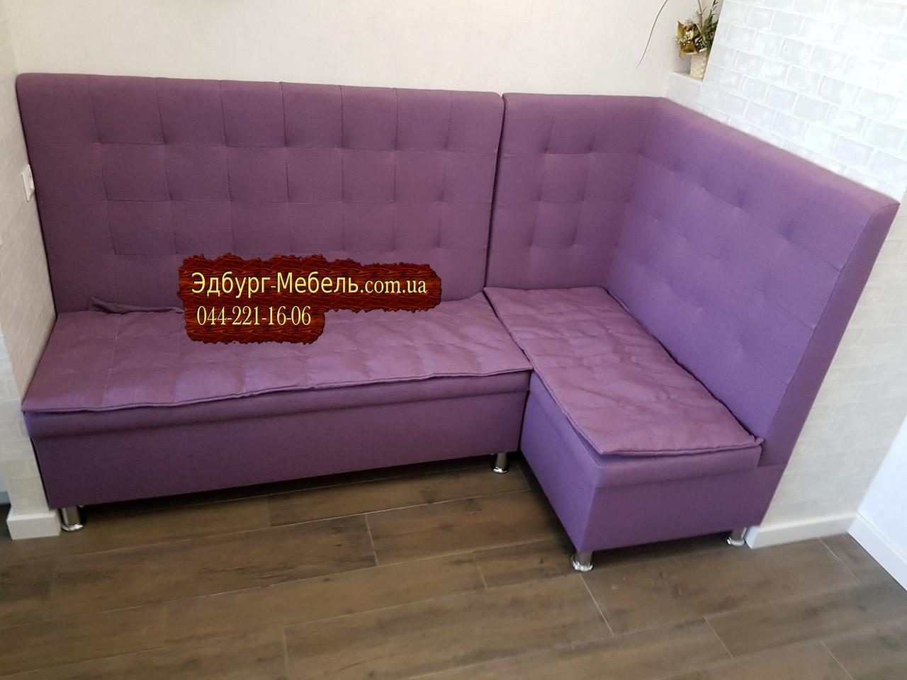 Високий фіолетовий кухонний куточок 1900х1300мм