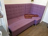 Високий фіолетовий кухонний куточок 1900х1300мм, фото 2
