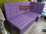 Високий фіолетовий кухонний куточок 1900х1300мм, фото 3
