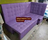 Високий фіолетовий кухонний куточок 1900х1300мм, фото 4