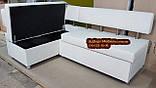 Кухонный уголок «Экстерн» раскладной 120х1800 светлый беж, фото 4