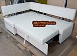 Кухонный уголок «Экстерн» раскладной 120х1800 светлый беж, фото 6