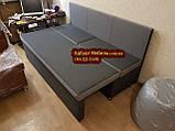 Диван для узкой и длинной комнаты с ящиком + спальным местом 1600х600х850мм, фото 6