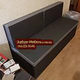 Диван для узкой и длинной комнаты с ящиком + спальным местом 1600х600х850мм, фото 8