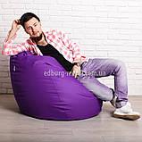 Кресло мешок груша Большой   фиолетовый  Oxford, фото 2