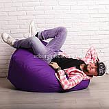 Кресло мешок груша Большой   фиолетовый  Oxford, фото 4