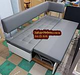 Диван для кухні Екстерн зі спальним місцем 180х650х850мм, фото 4