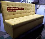 Диван Квадро з ящиком 1900х600х1050мм, фото 4
