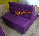 Подвійний диван для кафе будь-який розмір, фото 7