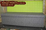 Диван Кубик з ящиком 150х600х900мм, фото 2