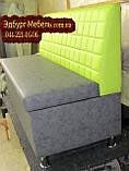 Диван Кубик з ящиком 150х600х900мм, фото 4