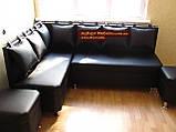 Кухонный уголок + 2пуфа «Комфорт» черный, фото 2