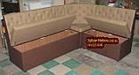 Кухонний диван Ренесанс-Бежевий 1500х2000мм, фото 3