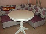 Кухонный уголок «Прометей» ткань Istambyl, Nergis, фото 3