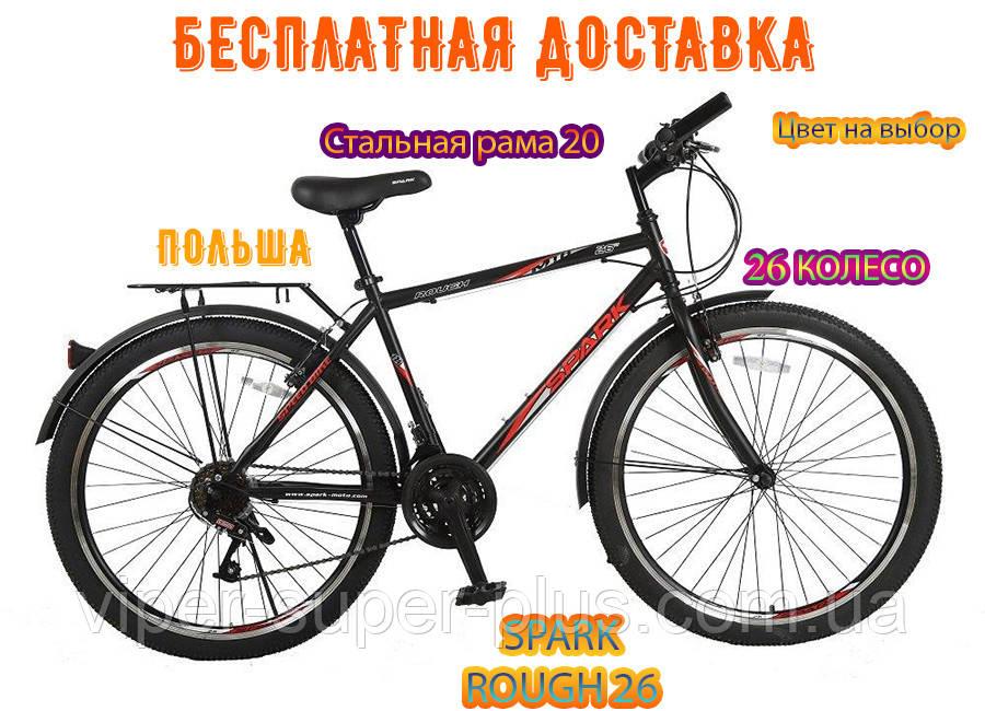 Міський Велосипед Spark Rough 26 Дюйм Сталева Рама 20 Чорно - Червоний