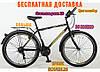 Міський Велосипед Spark Rough 26 Дюйм Сталева Рама 20 Чорно - Червоний, фото 2