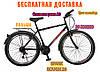 Міський Велосипед Spark Rough 26 Дюйм Сталева Рама 20 Чорно - Жовтий, фото 2