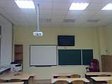 Установка проекторів, фото 4
