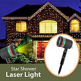 Новогодний лазерный проектор Star Shower, фото 2
