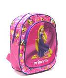 Маленький детский рюкзачок для девочки Принцесса Smile для детского сада, дошкольный рюкзак от 3, фото 4