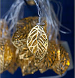 Новогодняя декоративная гирлянда светодиодная с металлическими листиками 4 м. Праздничное освещение для дома, фото 4