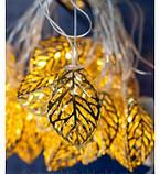 Новогодняя декоративная гирлянда светодиодная с металлическими листиками 4 м. Праздничное освещение для дома, фото 5