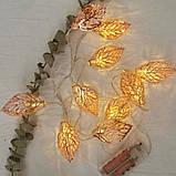Новогодняя декоративная гирлянда светодиодная с металлическими листиками 4 м. Праздничное освещение для дома, фото 7