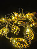 Новогодняя декоративная гирлянда светодиодная с металлическими листиками 4 м. Праздничное освещение для дома, фото 9