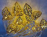 Новогодняя декоративная гирлянда светодиодная с металлическими листиками 4 м. Праздничное освещение для дома, фото 10