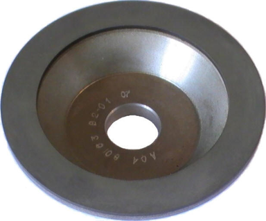 Круг алмазный 12А2-45 150*20*3*32 АС4 125/100 108 карат (ЗАИ)