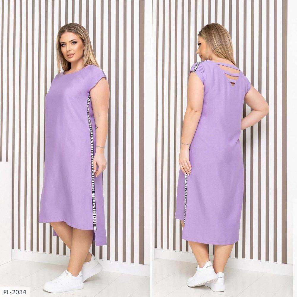 Легке літні пряме плаття р-ри 50-56 арт. 764