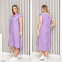 Легке літні пряме плаття р-ри 50-56 арт. 764, фото 1