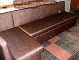 Кухонний куточок коричневий-тканина КАНТРІ + спальне місце, фото 4