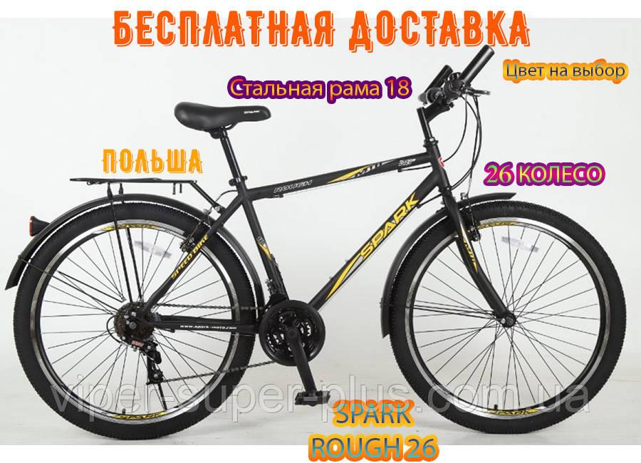 Городской Велосипед Spark Rough 26 Дюйм Стальная Рама 18 Черно - Желтый