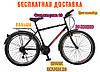 Городской Велосипед Spark Rough 26 Дюйм Стальная Рама 18 Черно - Желтый, фото 2