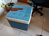 Пуф стёганный с ящиком, фото 5