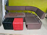 Кухонний куток на замовлення  - пуф в подарунок., фото 5