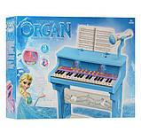 Дитяче піаніно, синтезатор на ніжках зі стільчиком і мікрофоном CV8818-206AB працює від мережі, фото 6