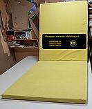 Матрац-подушка на підвіконня складна 2800х850мм, фото 2