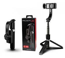 Стедікам стабілізатор Gimbal Stabilizer L08 монопод тринога для смартфона