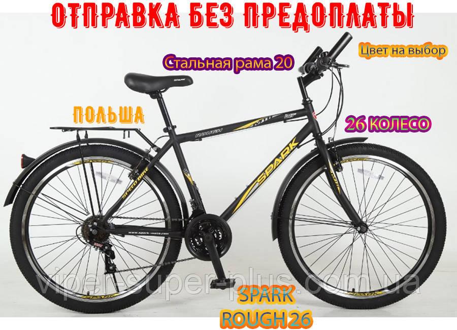 Міський Велосипед Spark Rough 26 Дюйм Сталева Рама 20 Чорно - Жовтий