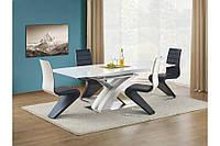 Стол обеденный Sandor белый (Halmar TM)