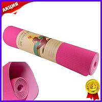 Коврик для йоги и фитнеса розовый Green Camp 6мм рифленый нескользящий каремат для йоги гимнастики спорта