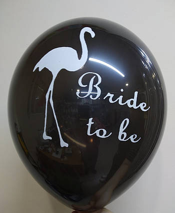 """Повітряні кулі чорні to Be Bride 12"""" (30 см) Китай поштучно"""