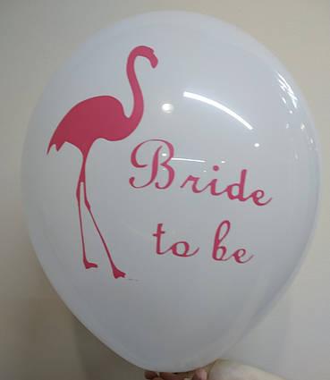 """Повітряні кулі білі to Be Bride 12"""" (30 см) Китай поштучно"""